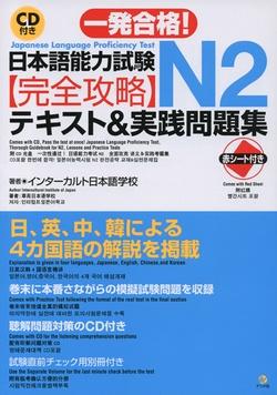 配点と合格点|日本語・日本語教師|アルク